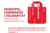 Curso_de_Compra_Pública_Etica_en_Castellon:_Como_convertir_las_compras_de_las_Administraciones_en_un_acto_de_responsabilidad_social_y_medioambiental,_paso_a_paso.