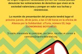 """Reunión presentación proyecto """"Mujeres migrantes, mujeres con voz"""""""