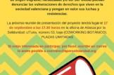 """Presentación del Proyecto: """"Mujeres migrantes, mujeres con voz"""""""