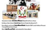 ACTE_EN_COMMEMORACIO_DEL_43_ANIVERSARI_DE_LA_PROCLAMACIO_DE_LA__REPUBLICA_ARAB_SAHRAUI_DEMOCRATICA