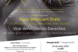 Viure defensant Drets