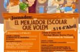 JORNADES SOBRE MENJADORS ESCOLARS SOSTENIBLES
