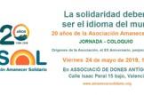 ASOL: 20 años de labor solidaria.