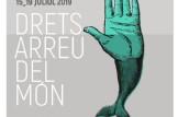 """Mesa redonda: """"Periodismo y política ante la corrupción"""""""