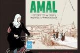 """Curso online: """"Derechos Humanos e igualdad de género desde el cómic. Historietas de mujeres refugiadas de Palestina"""""""