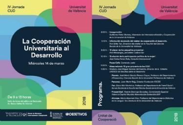 IV JORNADA DE COOPERACIÓN UNIVERSITARIA AL DESARROLLO
