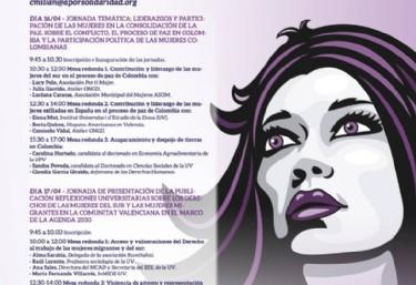 JORNADA INTERCAMBIO EXPERIENCIAS      Derechos de Mujeres Migrantes y del Sur en el Marco de la Agenda 2030. La experiencias colombiana