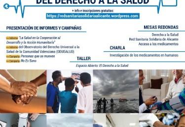 II Jornadas de la Red Sanitaria Solidaria de Alicante: