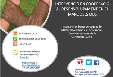 JORNADA DE INVESTIGACIÓN E INTERVENCIÓN EN COOPERACIÓN AL DESARROLLO EN EL MARCO DE LOS ODS