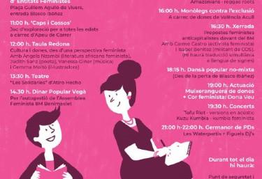 8 dies de revolta feminista:Cultura feminista i antirepressió