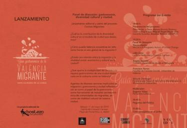 Presentació de la Guia Gastronòmica de la València Migrant