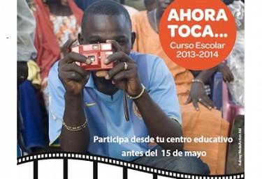 """I Edición Concurso """"Ahora Toca… de Relato Digital"""""""