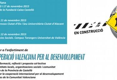 Formació: Diàlegs per a l'enfortiment de la Cooperació valenciana per al Desenvolupament