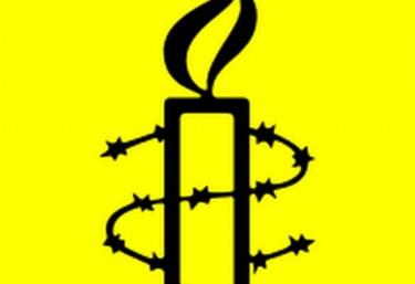 """Informe: """"Peligrosamente desproporcionado"""" fuerzas de seguirdad en la UE de Amnistia Internacional"""