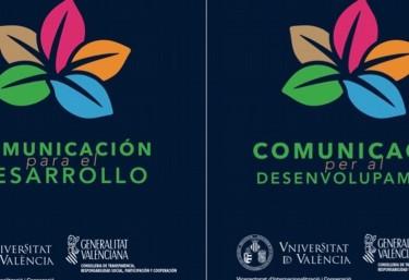 CICLO DE CONFERENCIAS: COMUNICACIÓN PARA EL DESARROLLO