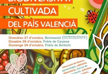 5ª Fira de la Biodiversitat Cultivada del País Valencià