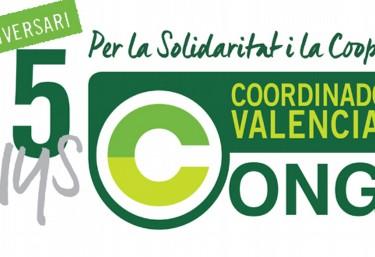 """FESTA 25 Aniversari CVONGD """"25 anys de Solidaritat i Cooperació"""""""