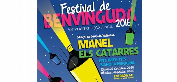La_Universitat_de_Valencia_torna_a_recoltzar_a_POBRESA_ZERO_en_una_nova_edicio_del_Festival_de_Benvinguda_2016_