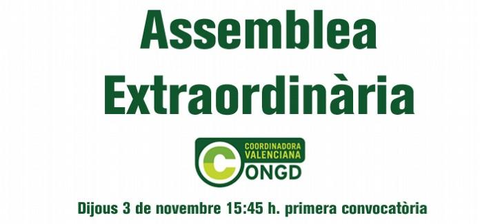 Convocatoria_de_Assemblea_Extraordinaria_de_la_Coordinadora_Valenciana_dONGD