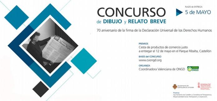 Concurso_de_Dibujo_y_relato_breve_70_aniversario_de_la_firma_de_la_Carta_de_los_Derechos_Humanos