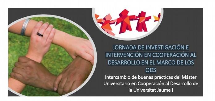 JORNADA_DE_INVESTIGACION_E_INTERVENCION_EN_COOPERACION_AL_DESARROLLO_EN_EL_MARCO_DE_LOS_ODS