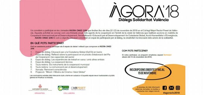 Jornadas_AGORA_ONGD_2018_Encuentro_anual_de_todos_los_agentes_de_cooperacion_internacional_en_el_ambito_de_la_ciudad_de_Valencia
