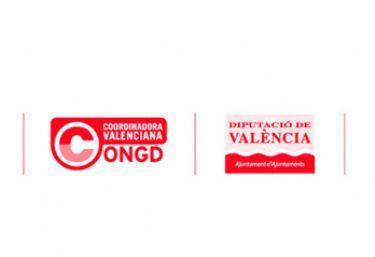 MUNICIPIS, COOPERACIÓ I SOLIDARITAT, Jornada sobre la Cooperació al Desenvolupament Municipal com a eina eficaç en la lluita contra la pobresa