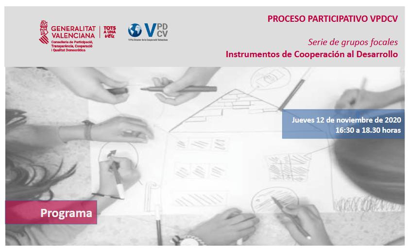 Cartel del Grupo focal sob re Instrumentos de la Cooperación - Plan Director